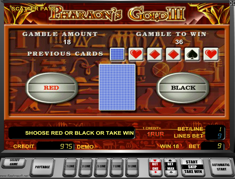 Золото Фараона - игра на удвоение